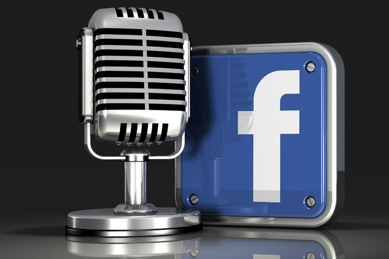 صحافة فيسبوك وبناء الثقة مع وسائل الإعلام - منتدى التواصل والاعلام الرقمي