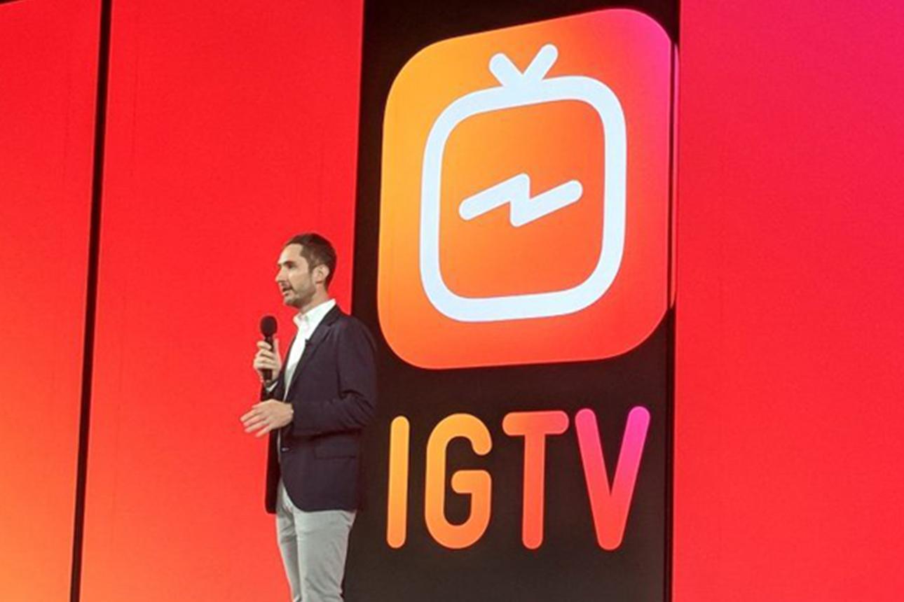 تلفزيون انستقرام IGTV - منتدى تواصل الرقمي