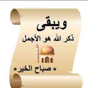 rasheed asarai