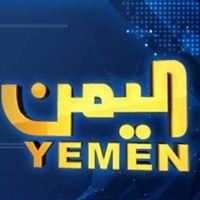 Yemen Channel