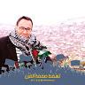 berhil fath