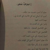 Hamod Salih
