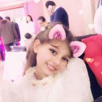 Nana Mahmoud
