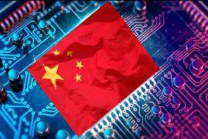الصين عملاق تكنولوجي
