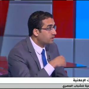 Ahmed Abd El Salam